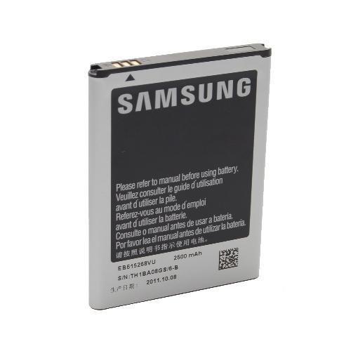 Batteria Originale per i9220 Galaxy Note N7000 EB615268VU