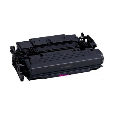 Toner compatible for Canon LBP 310,312-20K#0453C002AA
