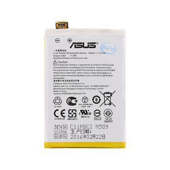 Batteria Originale C11P1424 Asus Zenfone 2 ZE550ML - ZE551ML