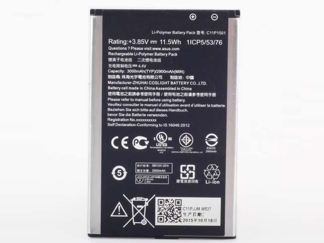 Batteria-Originale-C11P1501-Asus-Zenfone-Selfie-ZD551KL