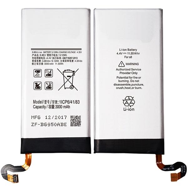 Batteria Compatibile Samsung S8 EB-BG950ABE 3000mAh