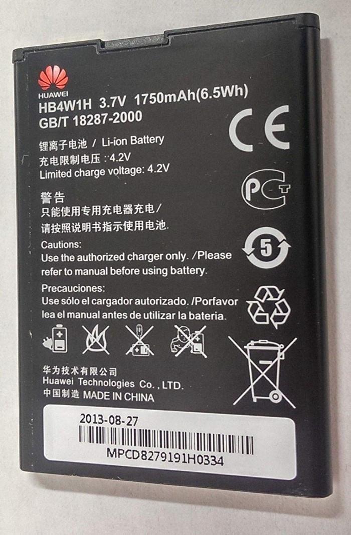 Batteria-HB4W1H-1750mAh-Huawei-Ascend-Y210-G510-Prism-II-U86
