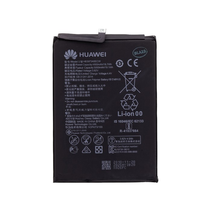 Batteria per Huawei Mate 20X 5000mAh Li-Ion HB3973A5ECW