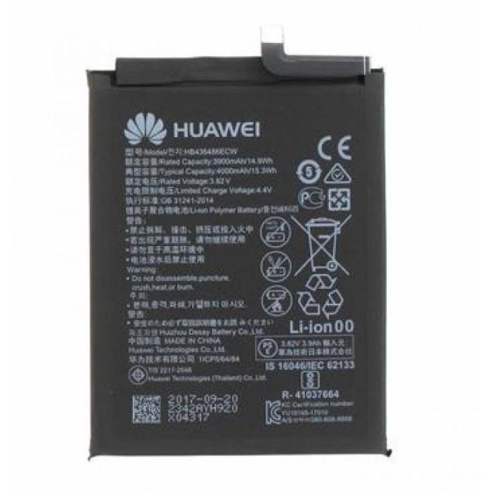 Batteria per Huawei P20 Lite 2019 Service Pack HB446486ECW