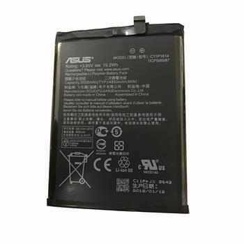 Batteria-Originale-Asus-ZC521TL-ZenFone-3s-Max-/-4-Max-Plus