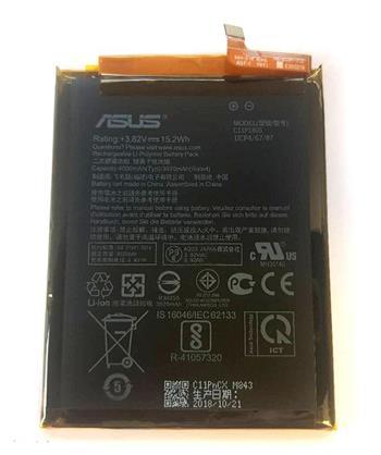 Batteria Originale Asus Zenfone Max (M2) ZB633KL C11P1805