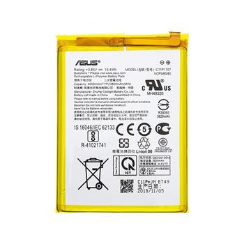 Batteria-Originale-Asus-ZenFone-Max-(M1)-ZB555KL-C11P1707